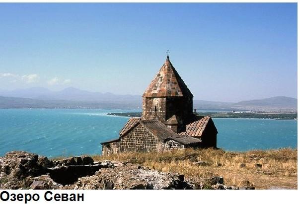 Армения богата минеральными водами